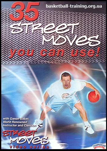 35 Street moves you can use with ganon baker