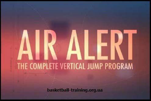 Air alert: огляд програми