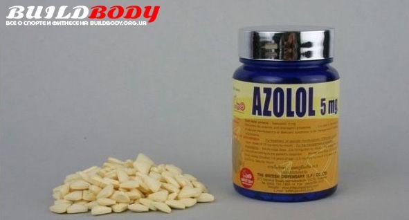 Азолол в капсулах (azolol capsules від british dispensary): відгуки