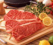 яловичина