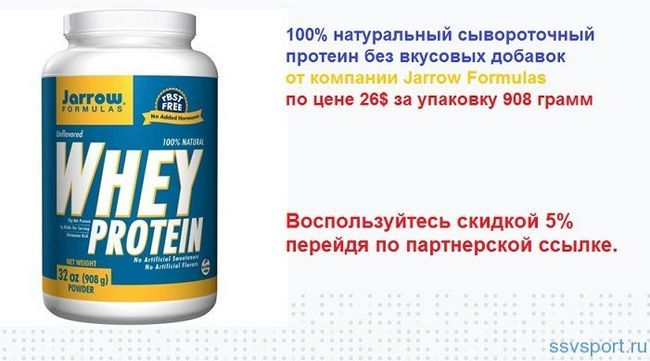 Сироватковий протеїн - ціна