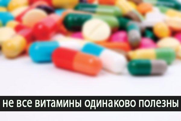 Вітаміни та їх користь
