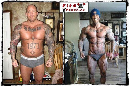 Швидкий спосіб схуднути
