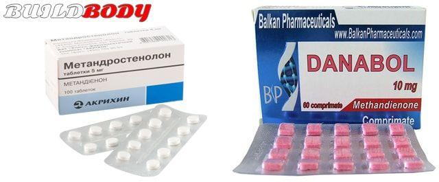 Данабол (danabol) від sc balkan pharmaceuticals srl - відгуки, побічні ефекти