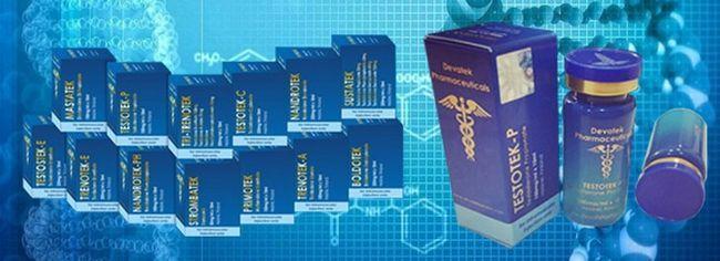 Devatek pharmaceuticals - опис, список продукції, відгуки
