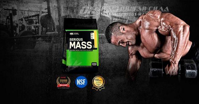Гейнер для набору ваги - швидке зростання якісної мускулатури