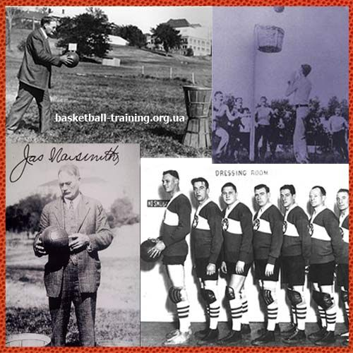 Історія виникнення і розвитку баскетболу