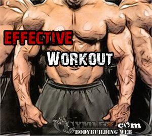 ефективність Тренування
