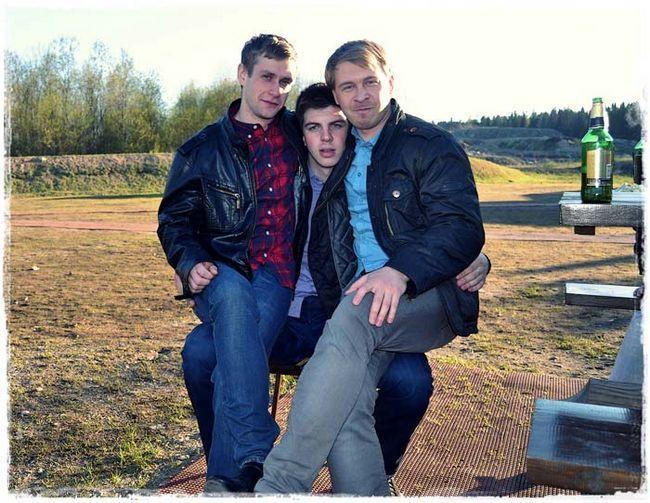 Мої дивні друзі)