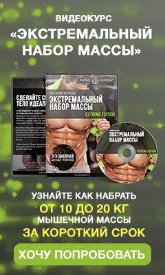 https://massexpert.ru/