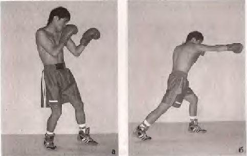 Прямий удар правою рукою в голову з кроком вперед лівою ногою