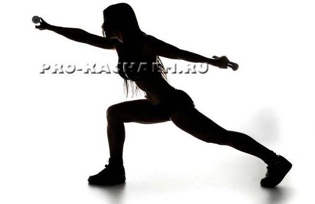 Комплекс вправ для дівчат (завдання №5)