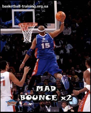 Mad bounce x2