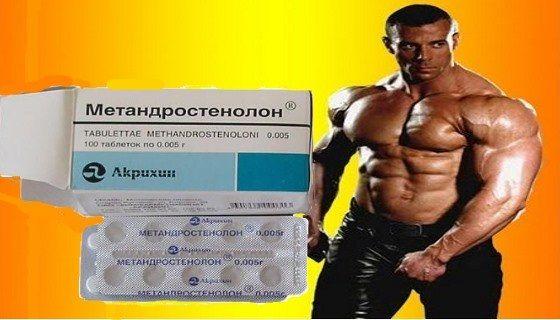 Метан для росту м`язів і збільшення сили