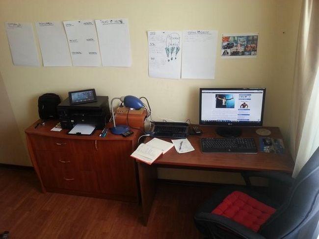 Мій офіс