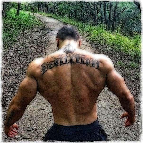 Тренування спини