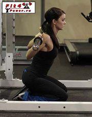 Присідання на колінах для прокачування сідничних м`язів