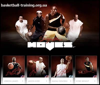 Nike Signature Moves Vol 1
