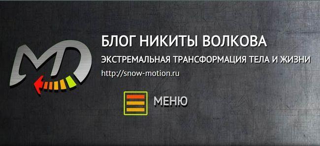 Мобільна версія блогу