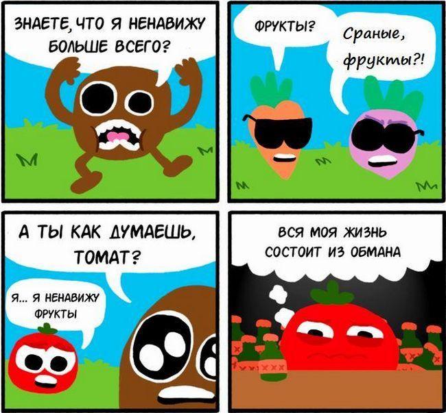 Помідор-фрукт