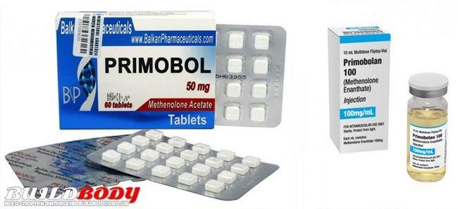 Ін`єкційні і таблетовані види випуску примоболана чи метенолона