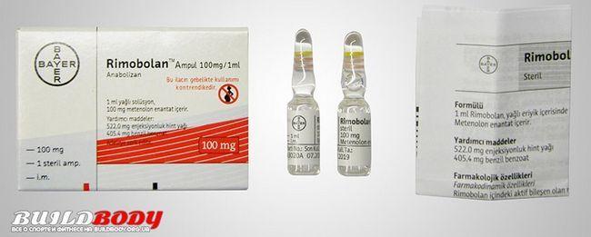 Примоболан (Рімоболан) - препарат метенолона енантат