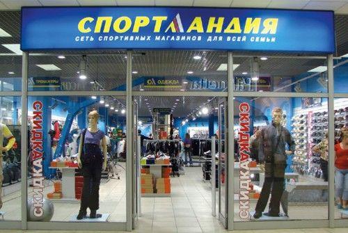 розпродаж в магазинах