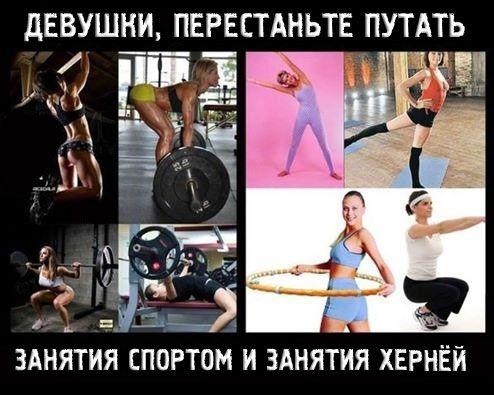 Програма тренувань для жінок