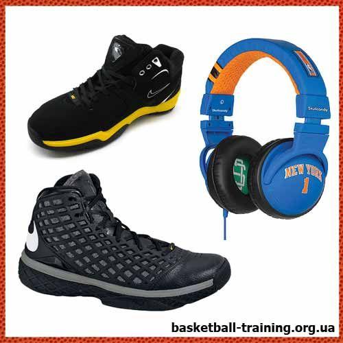 Баскетбольні кросівки і навушники