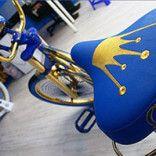 найдорожчі велосипеди в світі