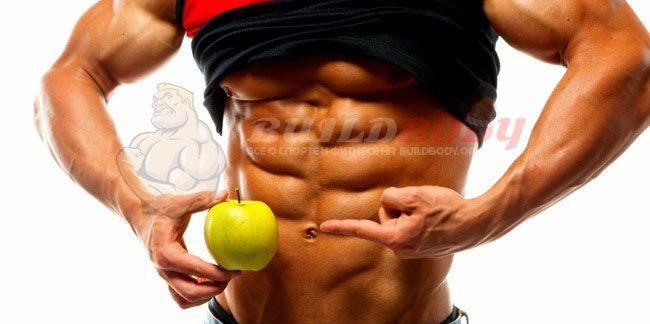 Найефективніший спосіб швидко схуднути і поправити своє здоров`я
