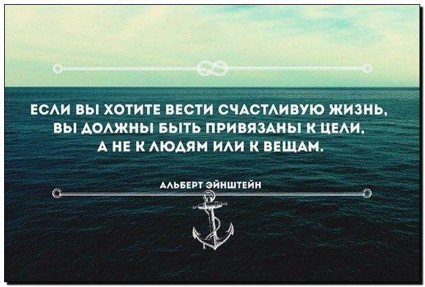 Ейнштейн фраза