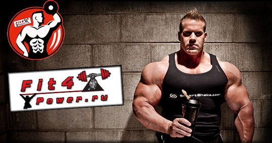 Спортивне харчування: амінокислоти