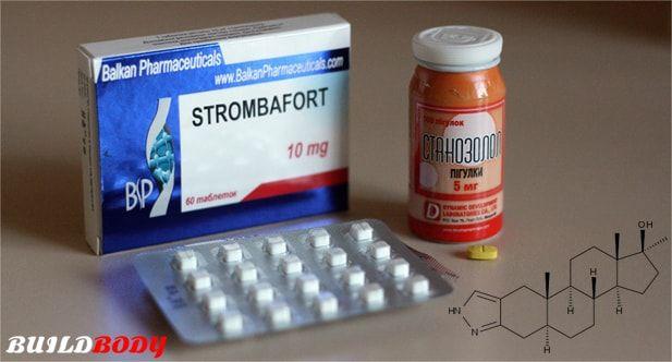 Стромбафорт (strombafort) від sc balkan pharmaceuticals: опис, курс, побічні ефекти
