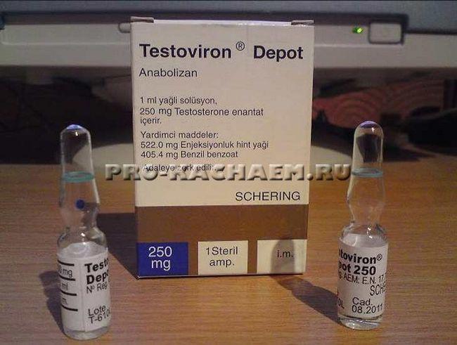 тестостерон енантат