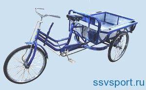 Триколісний вантажний велосипед