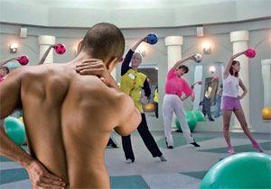 Вправи для виправлення постави - поради експерта спортивної медицини