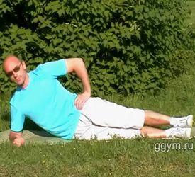 Вправи для м`язів кора