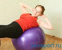 Вправи на фітбол для вагітних