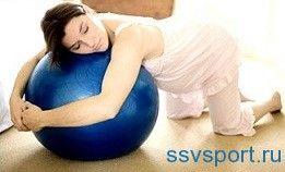 Гімнастика для вагітних на фітболі