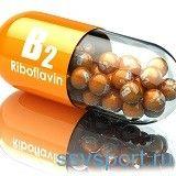 Вітамін В2 - в яких продуктах міститься