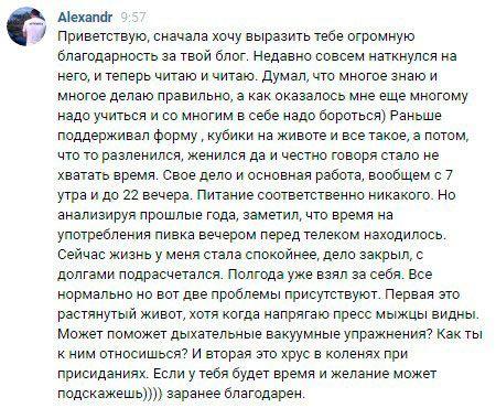 відгук Олександра